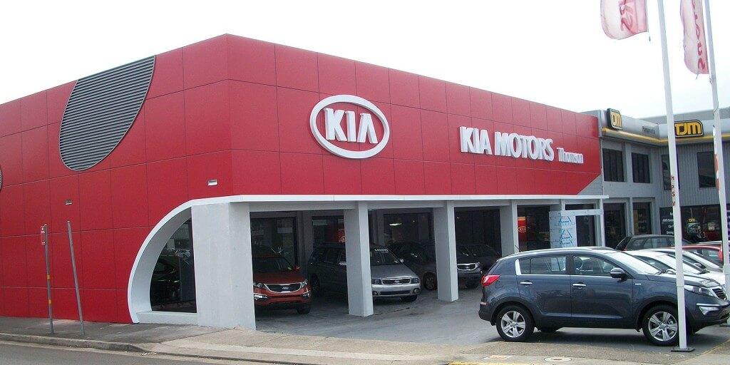kia_dealership_lower_image