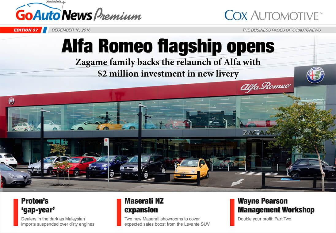 GoAutoNews Premium Weekly Editions, December 16