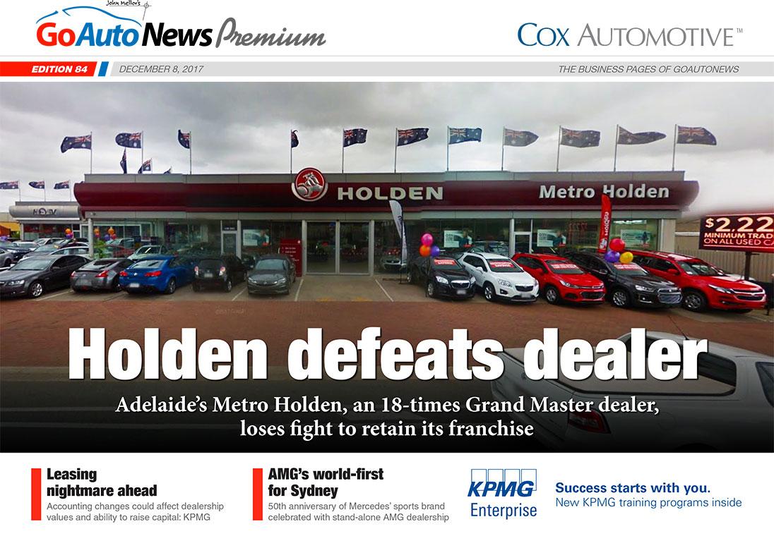 GoAutoNews Premium Weekly Editions, December 8